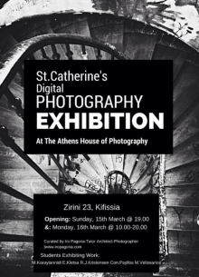 St. Catherine's Digital photography exhibition